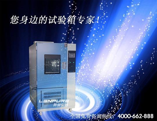 人工环境创造者 广州广电签约臭氧老化试验箱
