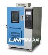 高低温试验箱试验样品的摆放规范