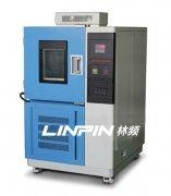 高低温试验箱的温度传感器显示精度分析